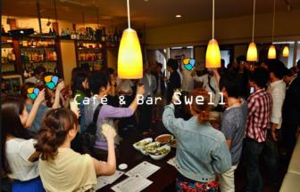 大阪・淀川・東三国のカフェ&バーSwellでネム決済・ネム払い