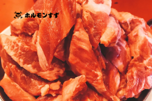 東京・多摩の焼肉・ホルモンすずでネム払い・ネム決済