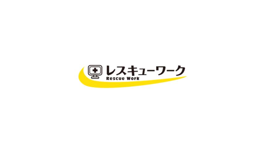 名古屋、栄のホームページ制作のレスキューワークでネム払い・ネム決済
