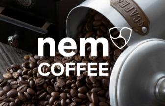 ネットショップ、NEMコーヒーでネム払い・ネム決済