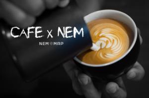 カフェで仮想通貨NEM(ネム)/XEM決済