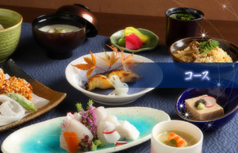 東京神田の和食、 輝~きらり~ でネム決済・ネム払い
